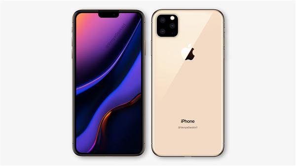teknohabir-iphone-11-22